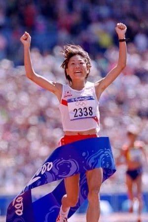 Naoko Takahashi winning Marathon